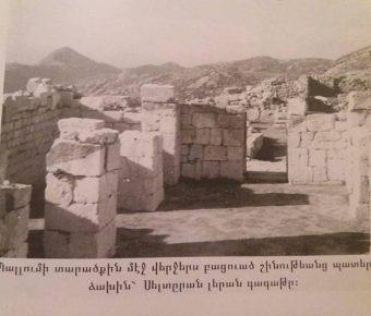 Vartavar – Balloum