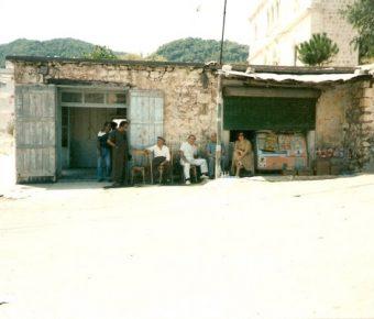 Kessab Market – Onbashi